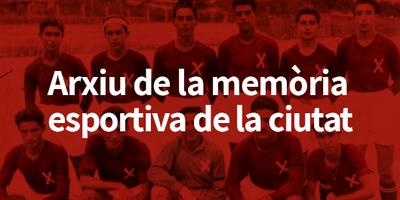 Archivo de la memoria deportiva de la ciudad